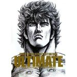 Hokuto No Ken Illustration - Ultimate 1 Artbook