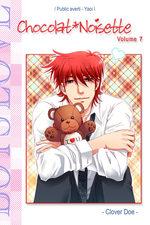 Chocolat*Noisette 7 Global manga
