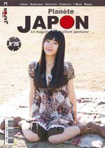 Planète Japon 26 Magazine