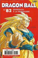 Dragon Ball 82