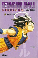 Dragon Ball 74