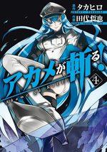 Red Eyes Sword - Akame ga Kill ! 4 Manga