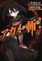 Red Eyes Sword - Akame ga Kill ! 5 Manga