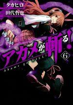 Red Eyes Sword - Akame ga Kill ! 6 Manga