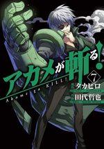 Red Eyes Sword - Akame ga Kill ! 7 Manga