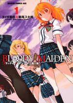 Bloody Maiden 1 Manga