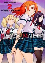 Bloody Maiden 2 Manga