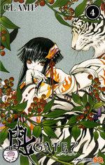 Gate 7 4 Manga