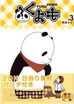 Pan'Pan Panda, une vie en douceur 3 Manga