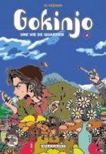 Gokinjo, Une Vie de Quartier 4 Manga