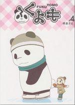Pan'Pan Panda, une vie en douceur 4 Manga