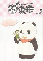 Pan'Pan Panda, une vie en douceur 5 Manga