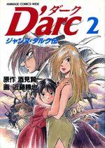 D'arc - Jeanne d'Arc den 2 Manga