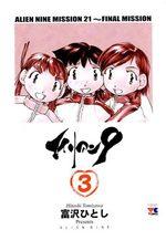 Alien 9 3 Manga