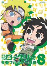 Naruto SD – Rock Lee les péripéties d'un ninja en herbe 8
