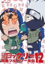 Naruto SD – Rock Lee les péripéties d'un ninja en herbe 12