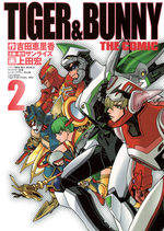 Tiger and Bunny - The Comic 2