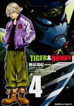 Tiger & Bunny 4 Manga