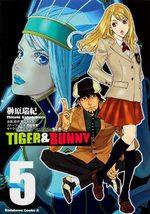 Tiger & Bunny 5 Manga
