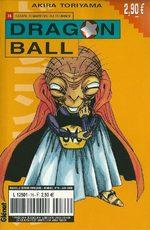 Dragon Ball 76