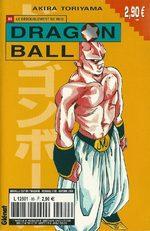 Dragon Ball 80