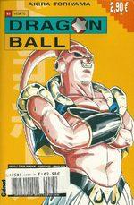 Dragon Ball 83