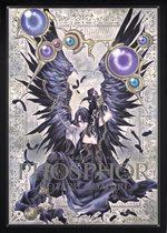 Uragiri wa boku no namae wo shitteiru 1 Artbook