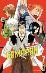 Gamaran 7