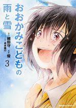 Les enfants loups - Ame & Yuki 3 Manga