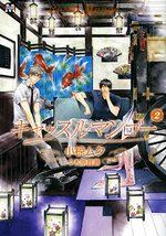 Castle Mango 2 Manga