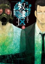 La cité des esclaves 3 Manga