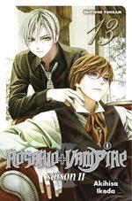 Rosario + Vampire - Saison II 13