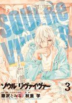Soul Reviver 3 Manga