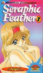 Seraphic Feather 2 Manga