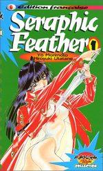 Seraphic Feather 1 Manga