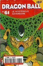 Dragon Ball 61