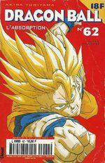 Dragon Ball 62