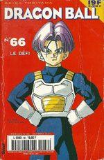 Dragon Ball 66