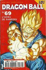 Dragon Ball 69
