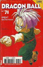Dragon Ball 71