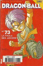 Dragon Ball 73
