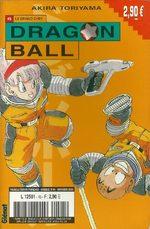 Dragon Ball 45