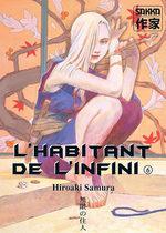 L'Habitant de l'Infini 6