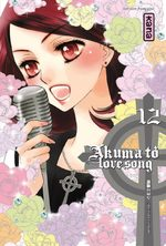 Akuma to Love Song 12