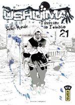 couverture, jaquette Ushijima 21