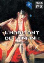 L'Habitant de l'Infini 8