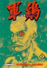 Coq de Combat 11 Manga