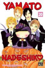 Yamato Nadeshiko 20 Manga