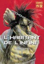 L'Habitant de l'Infini 16