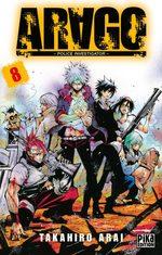 Arago 8 Manga